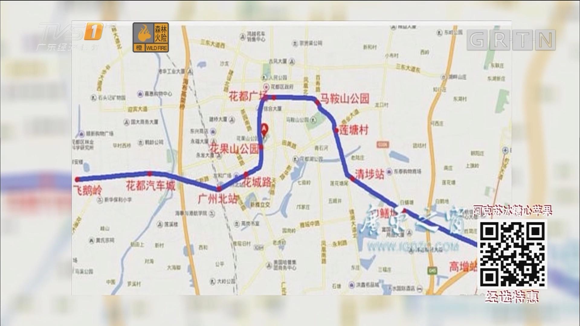 广东今天开通6条高速 4条地铁