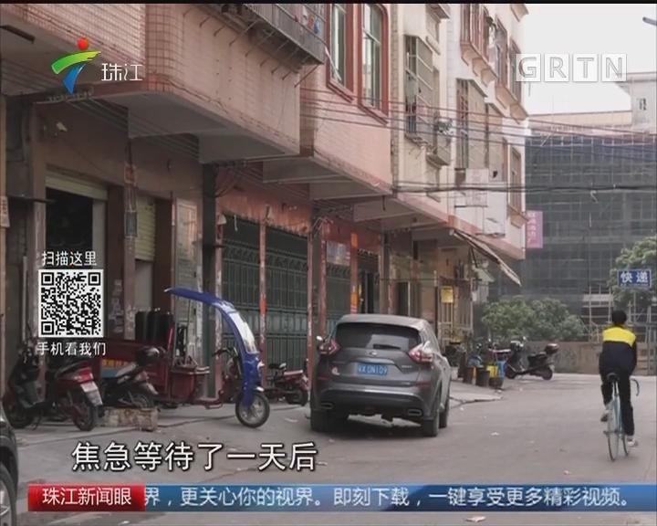 广州:环卫工凌晨遇害 嫌疑人被捕