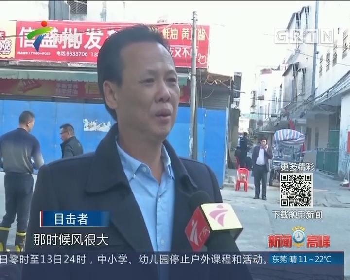 汕尾海丰:杂货批发店大火致8人遇难