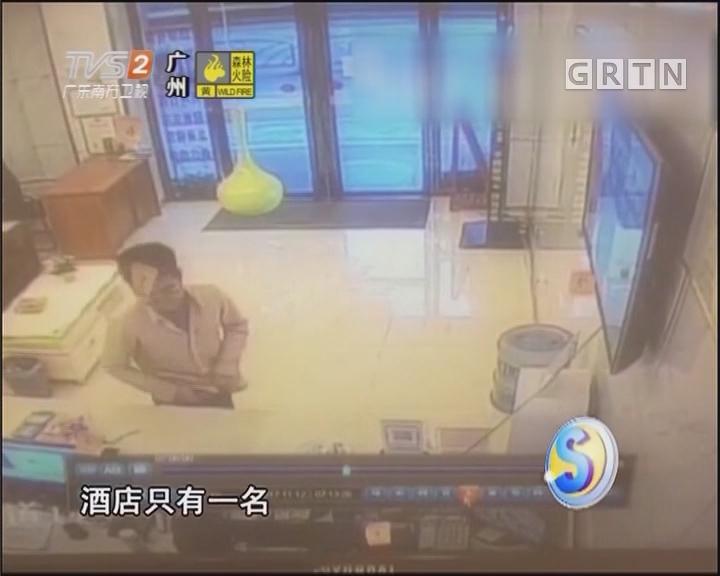 男子持玩具枪抢劫 次日被抓捕归案