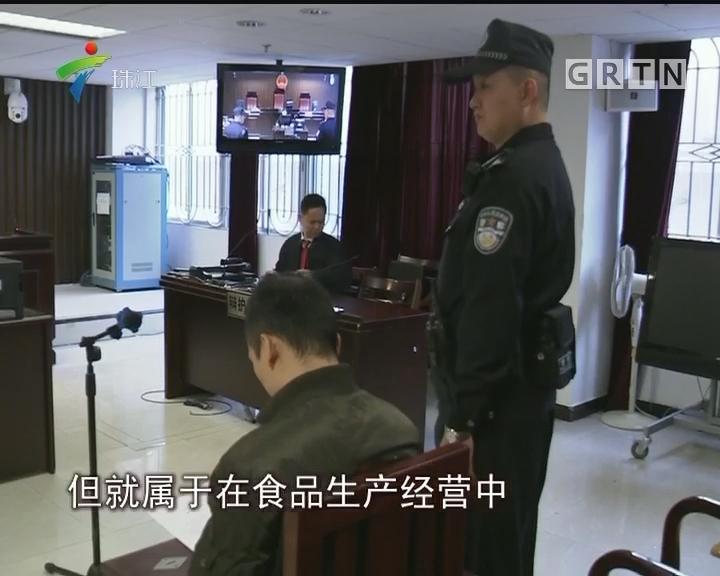 广州:为见效快凉茶添加西药 店主获刑六个月