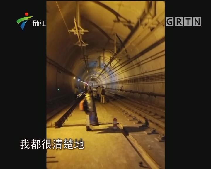 深圳:地铁11号线司机讲述事发经过