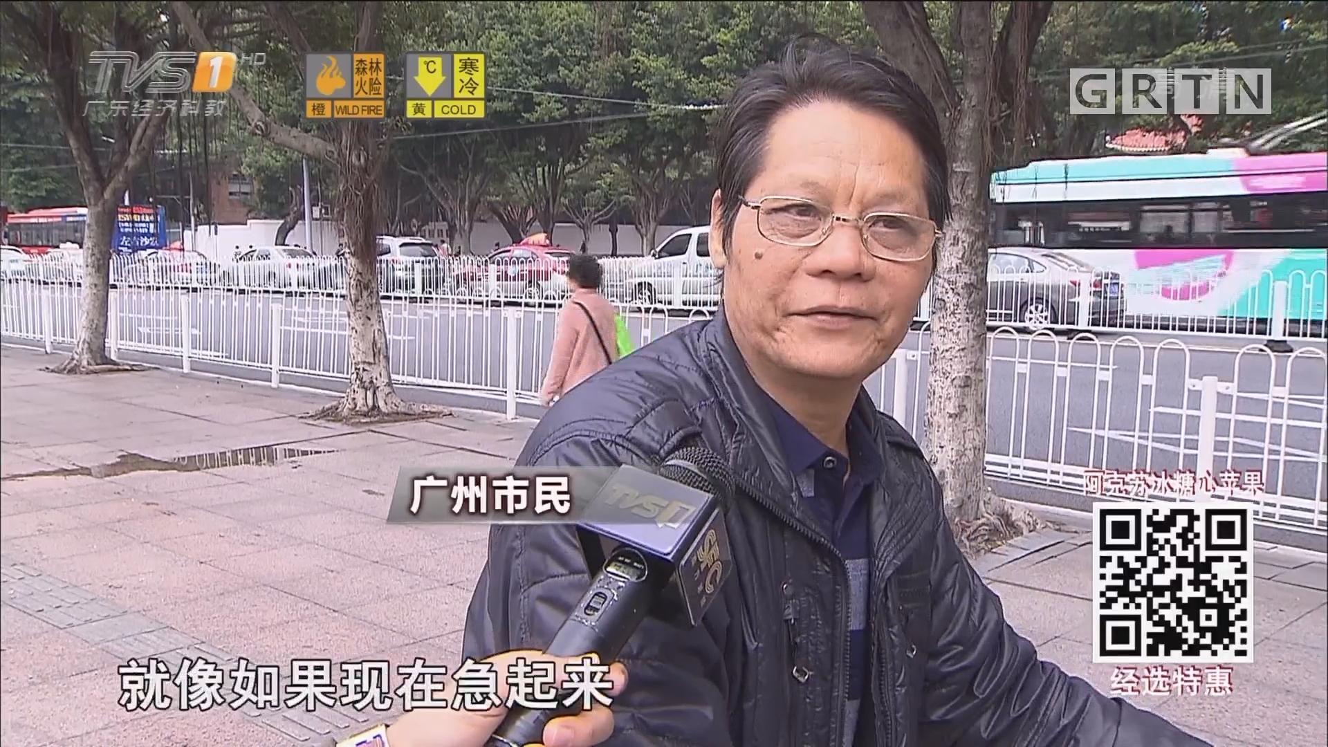 厕所不用在线等 广州城管有妙招