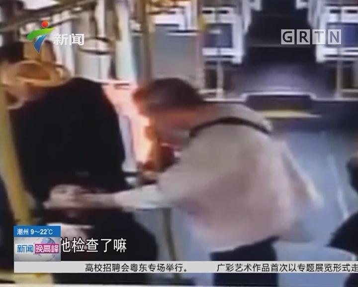 """深圳:小伙公交车上晕倒 八旬医生""""出诊"""""""
