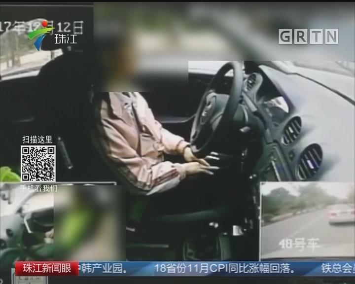 """深圳:为搭讪靓丽学员 安全员驾考舞弊""""放水"""""""
