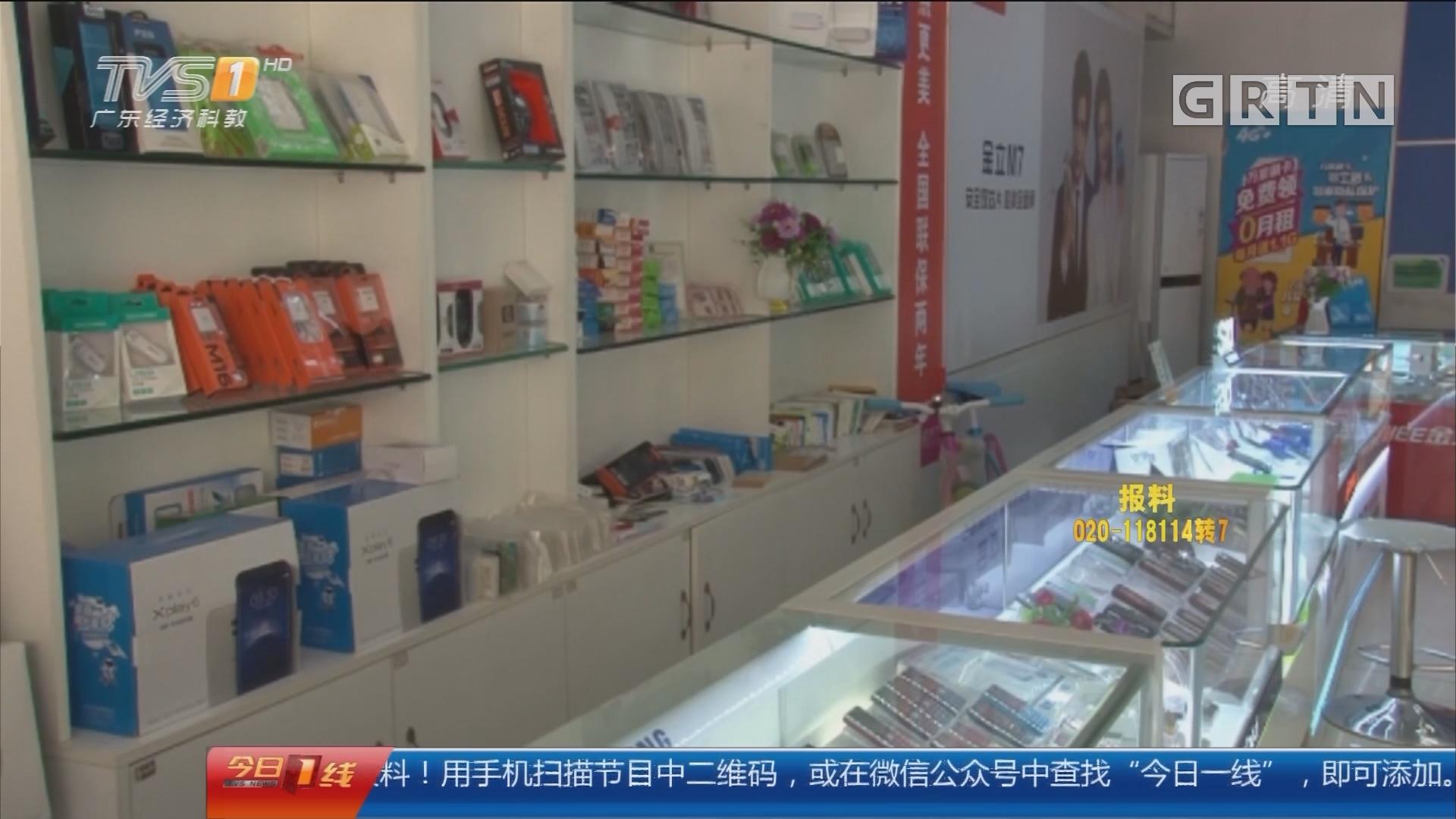 阳江阳春:三少年抢手机 背后有人操控!