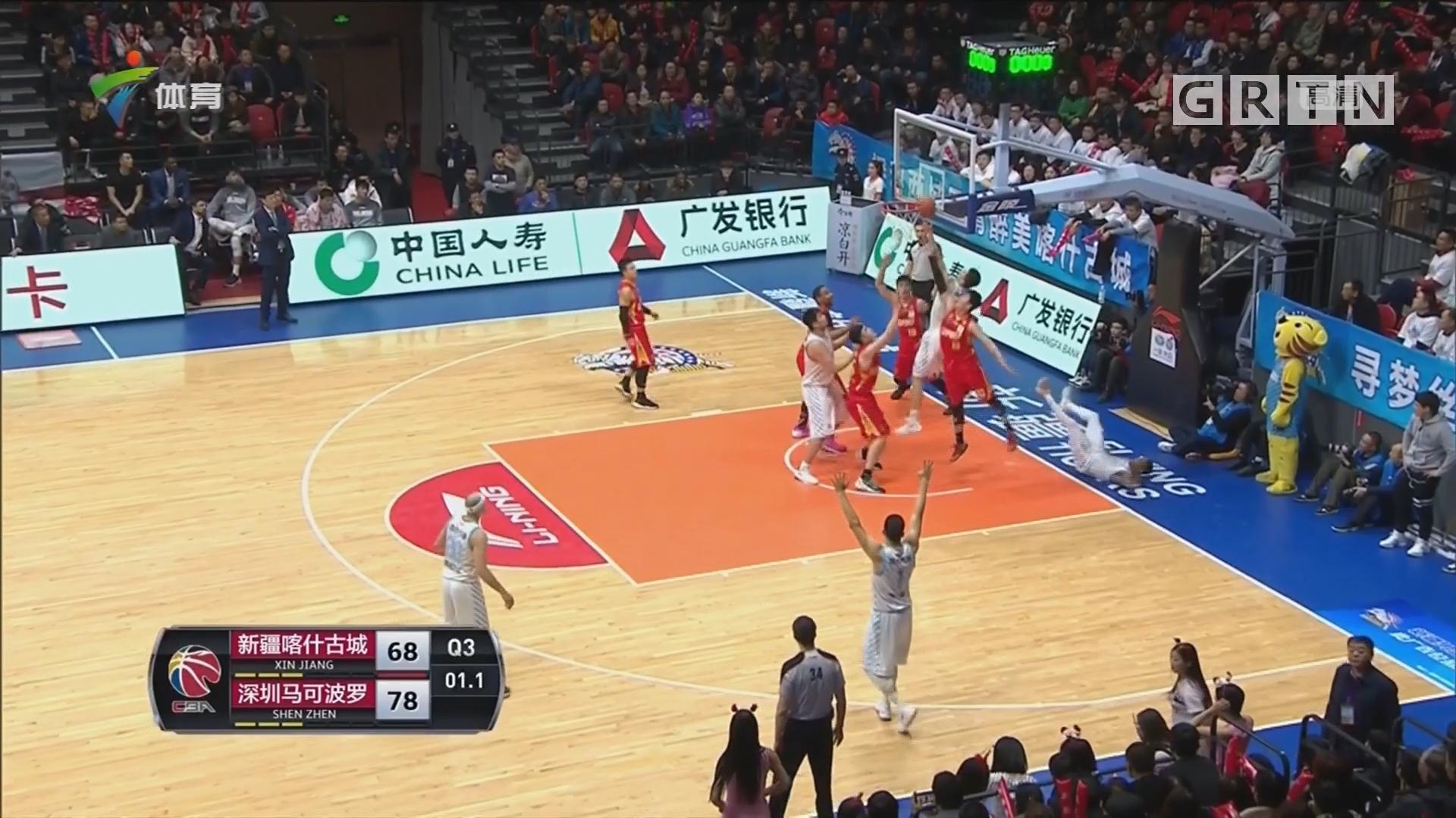 末节被反超 深圳遭遇新疆赛季双杀