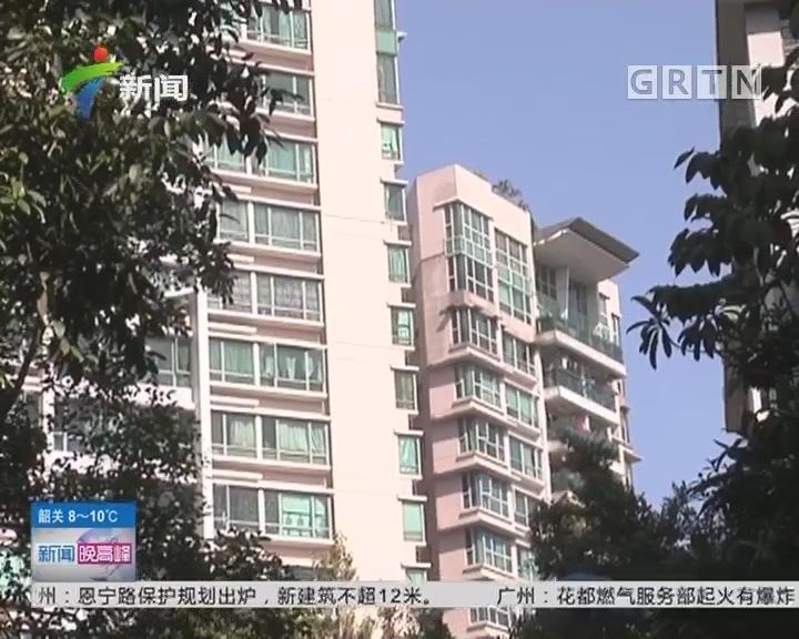 宅基地 财政部长:个人住房按评估值征收房地产税