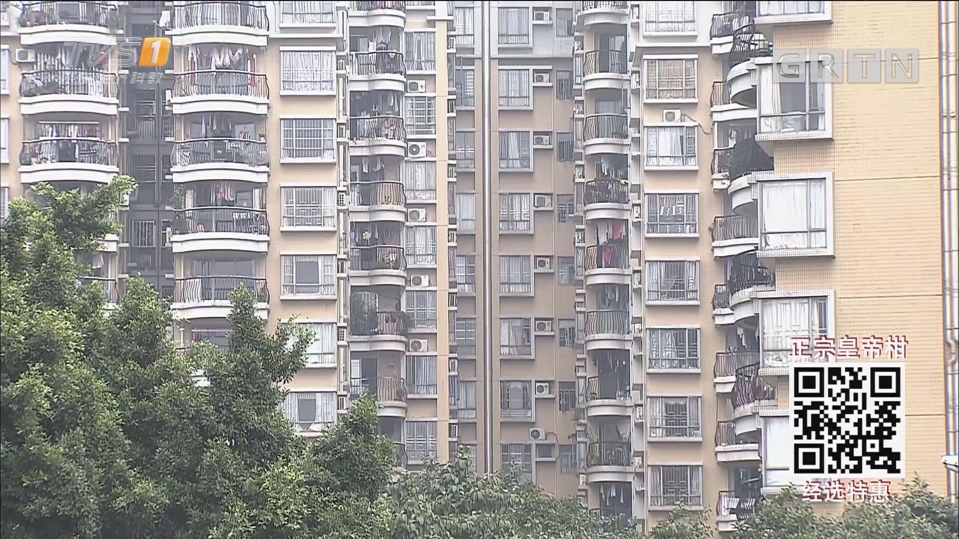 广州再添国有住房平台 将新增10万套房源