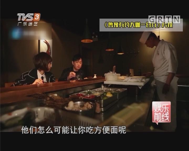 """潘粤明对""""翻红""""感到意外 实质是一个""""吃货"""""""