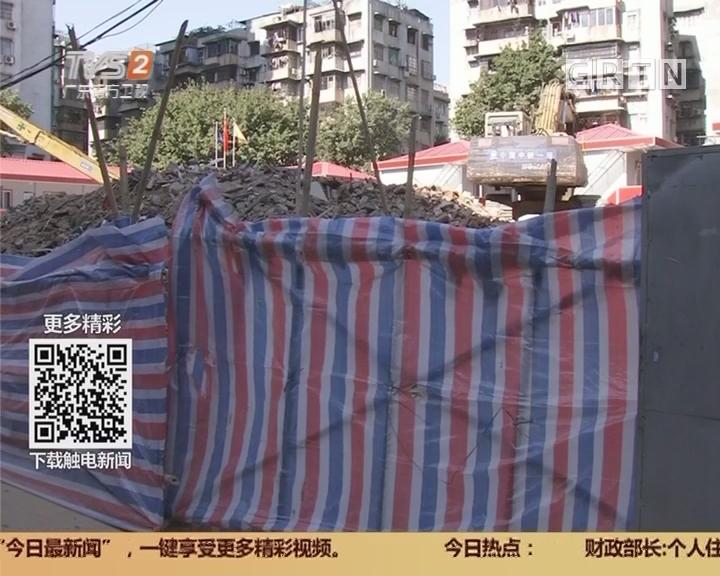 广州:西华路骑楼终究难逃被拆命运?