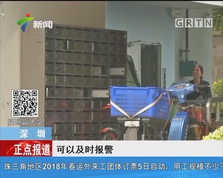 """深圳:用快递箱""""贩毒"""" 3人被拘团伙覆灭"""