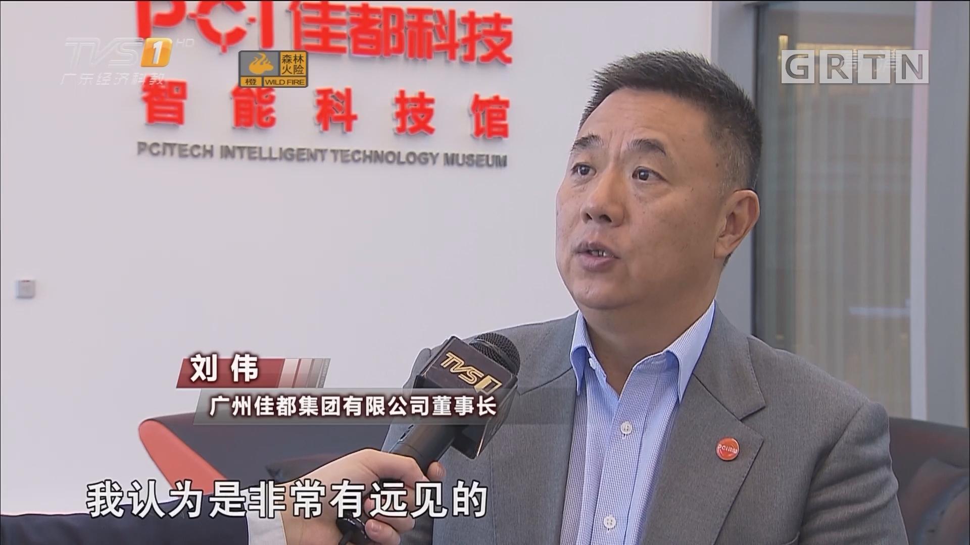 专访佳都刘伟 缔造智能城市交通先行者