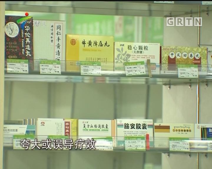 医药代表管理新规 拟禁药品销售任务
