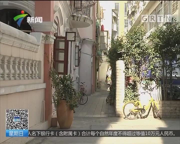 社区微改造:广州入选老旧小区微改造全国试点