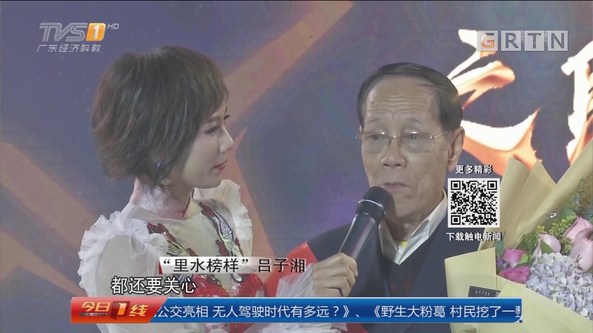"""佛山:十大""""里水榜样""""获表彰"""