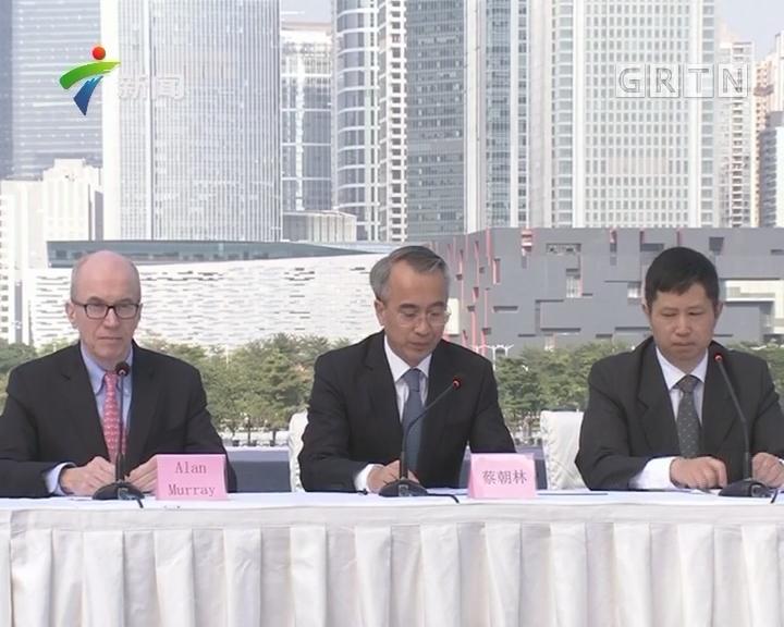 广州:2017广州《财富》全球论坛12月6日开幕