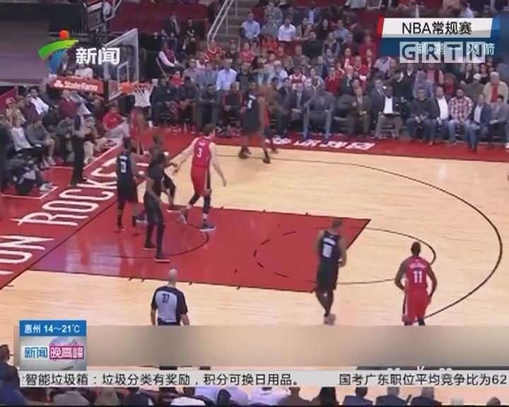NBA:火箭逆转鹈鹕豪取十连胜