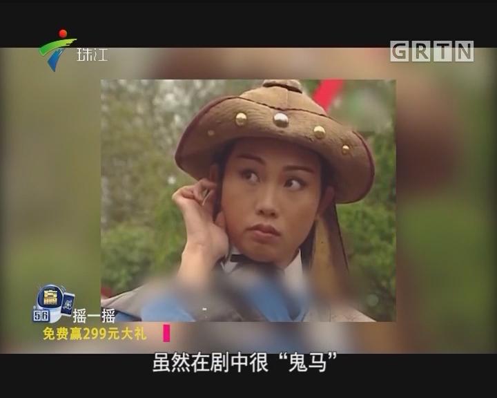 银幕花木兰盘点:铁打的花木兰 流水的女主角