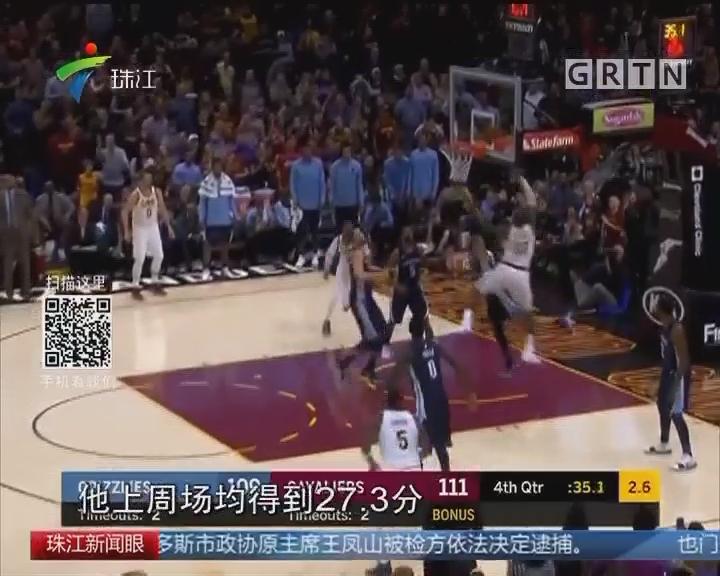 NBA:詹姆斯、哈登分获东西部最佳