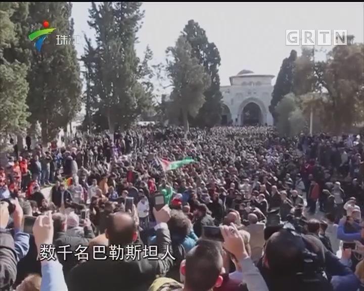 """巴勒斯坦举行""""愤怒日""""大游行"""