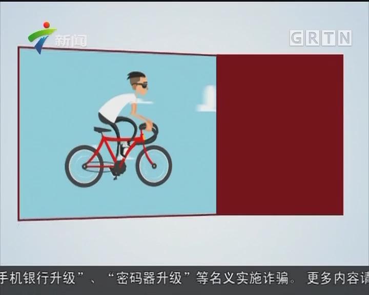 共享单车企业纷纷倒闭 押金难退