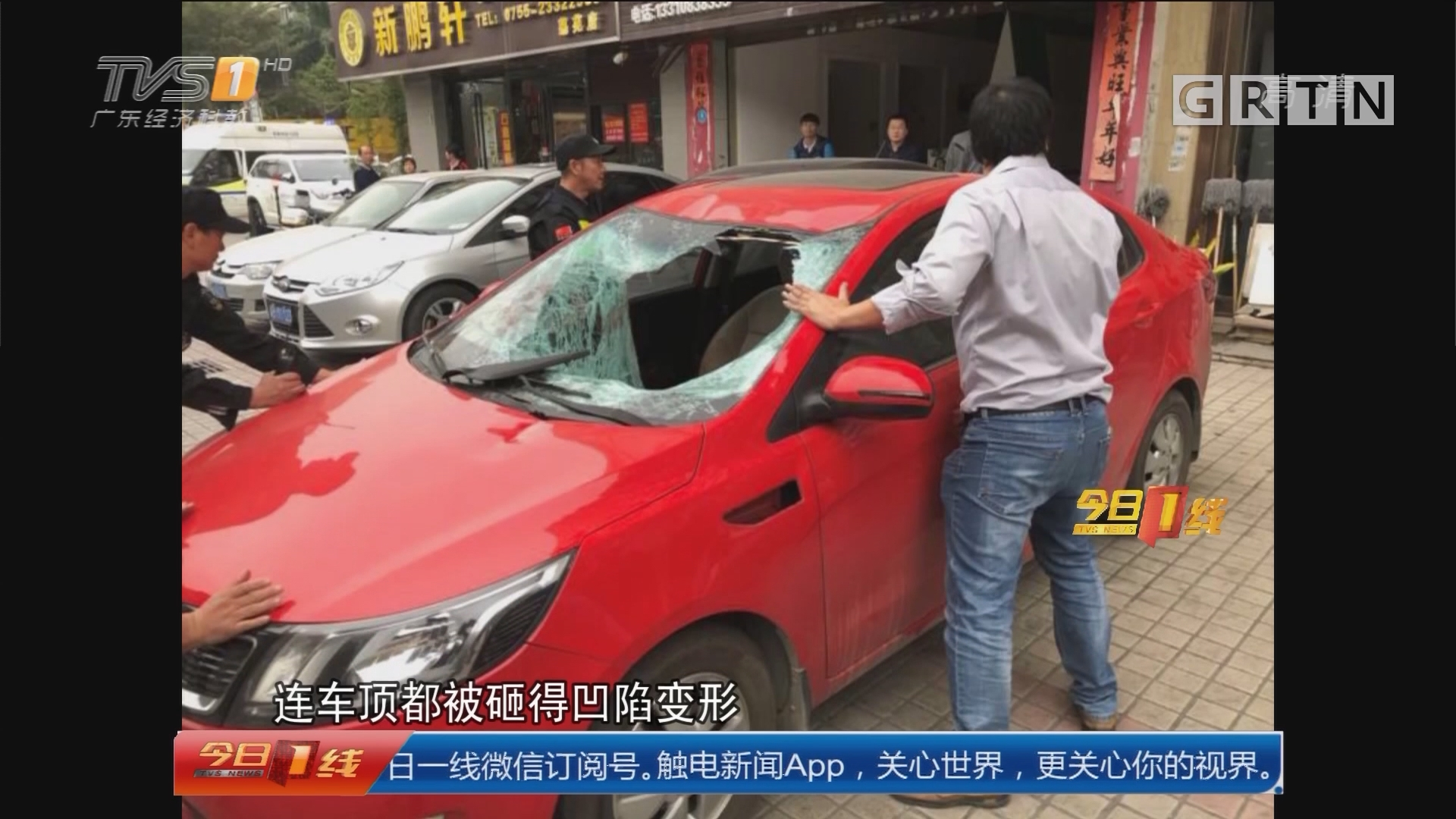 深圳:男子从24楼坠落砸中车 奇迹生还