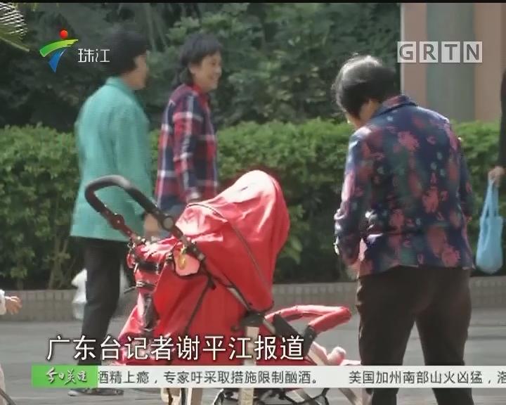 广州垃圾分类覆盖范围明年将扩大