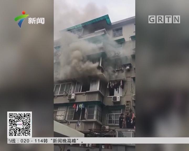 家电安全 杭州:电吹风引发火灾