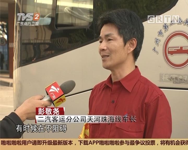 """公交正能量:女子突然晕倒 巴士变""""临时""""救护车"""