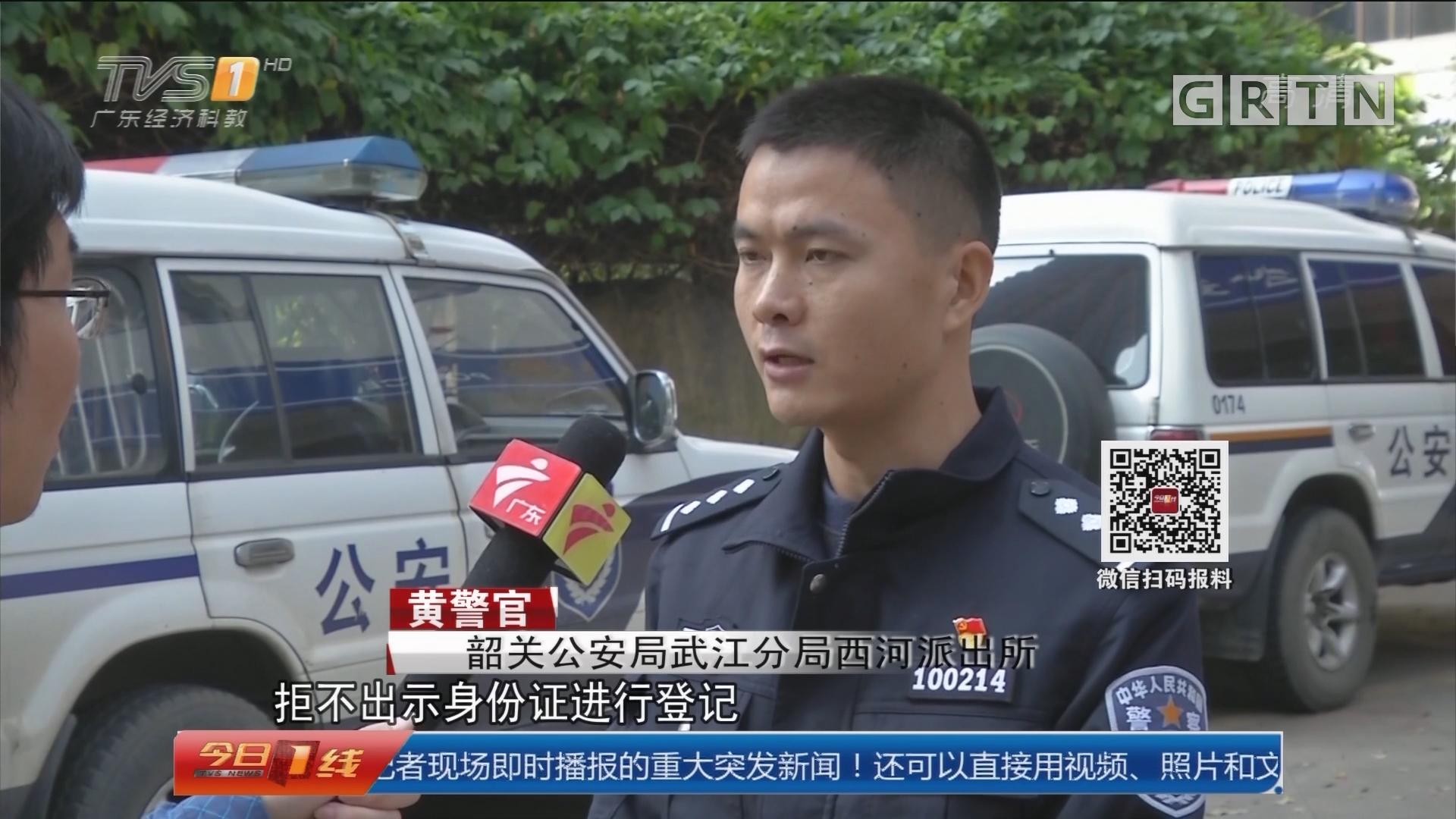 韶关:寻衅还冲撞民警 醉汉被拘