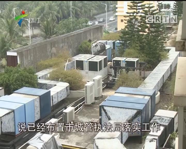湛江:酒楼于住宅区内私设排烟管 城管:管不了