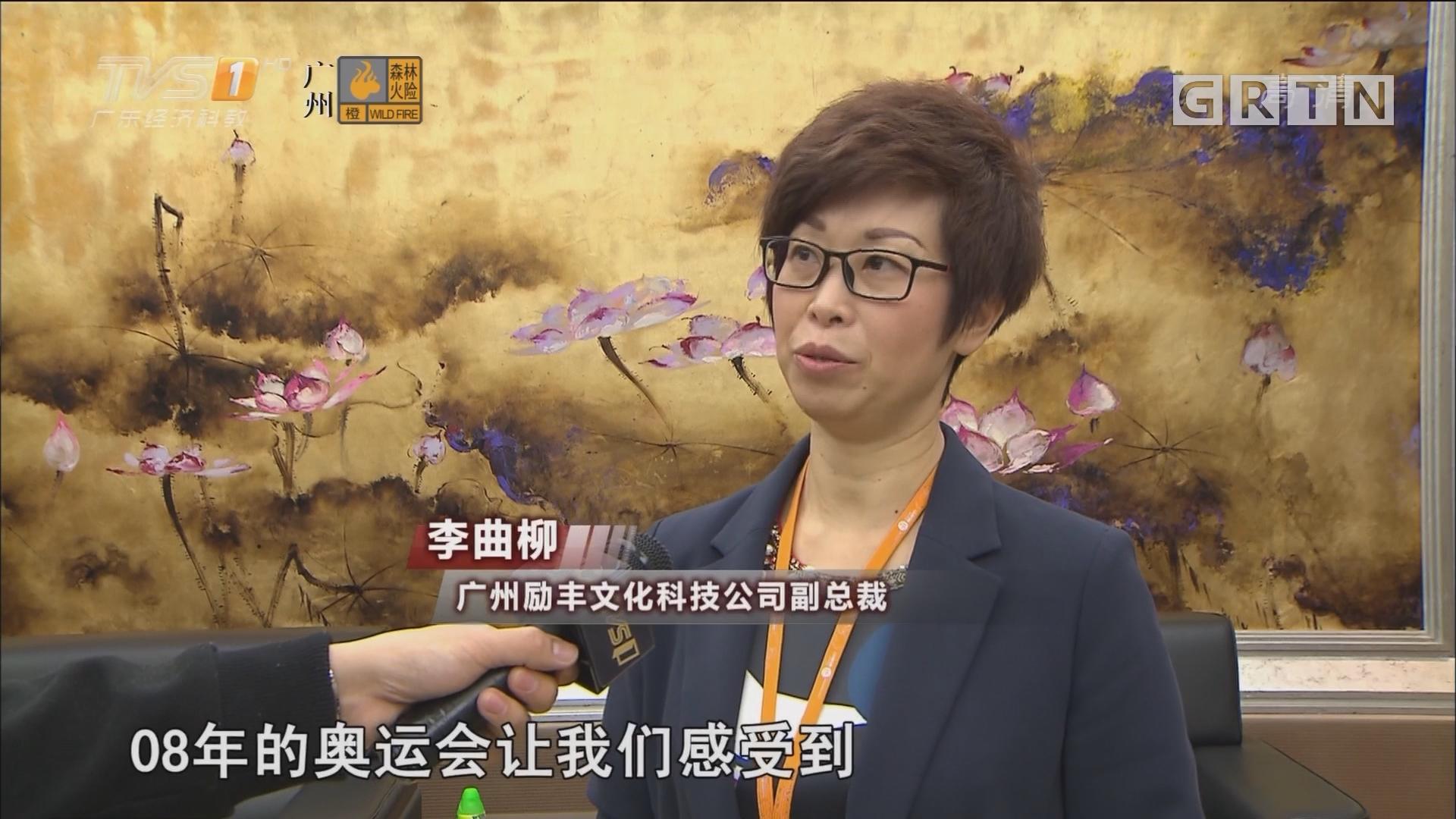 广州黄埔开发区 用智慧改变世界