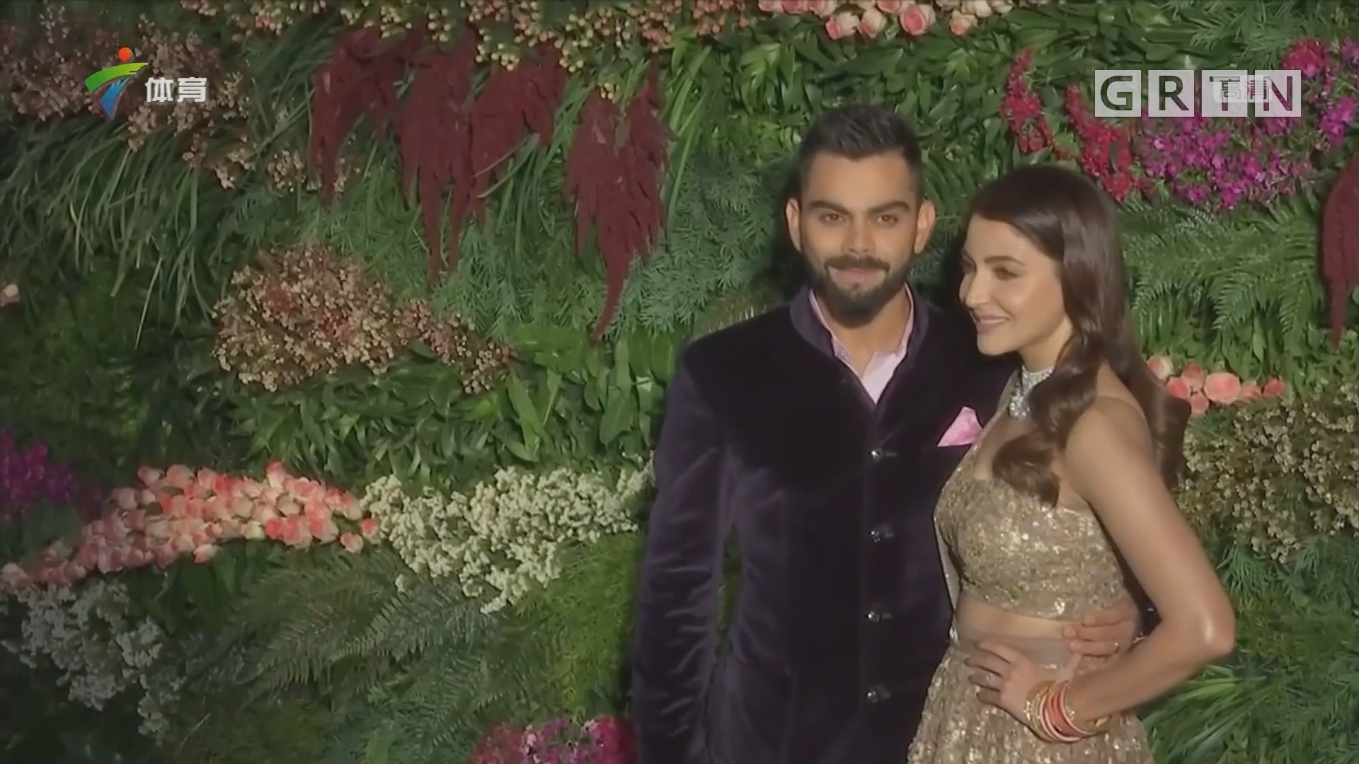 印度板球队队长大婚 迎娶宝莱坞影星