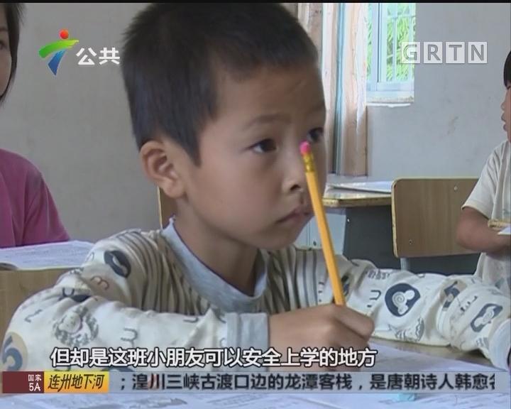 坪山分校:60个孩子渴望阅读 却没有课外书