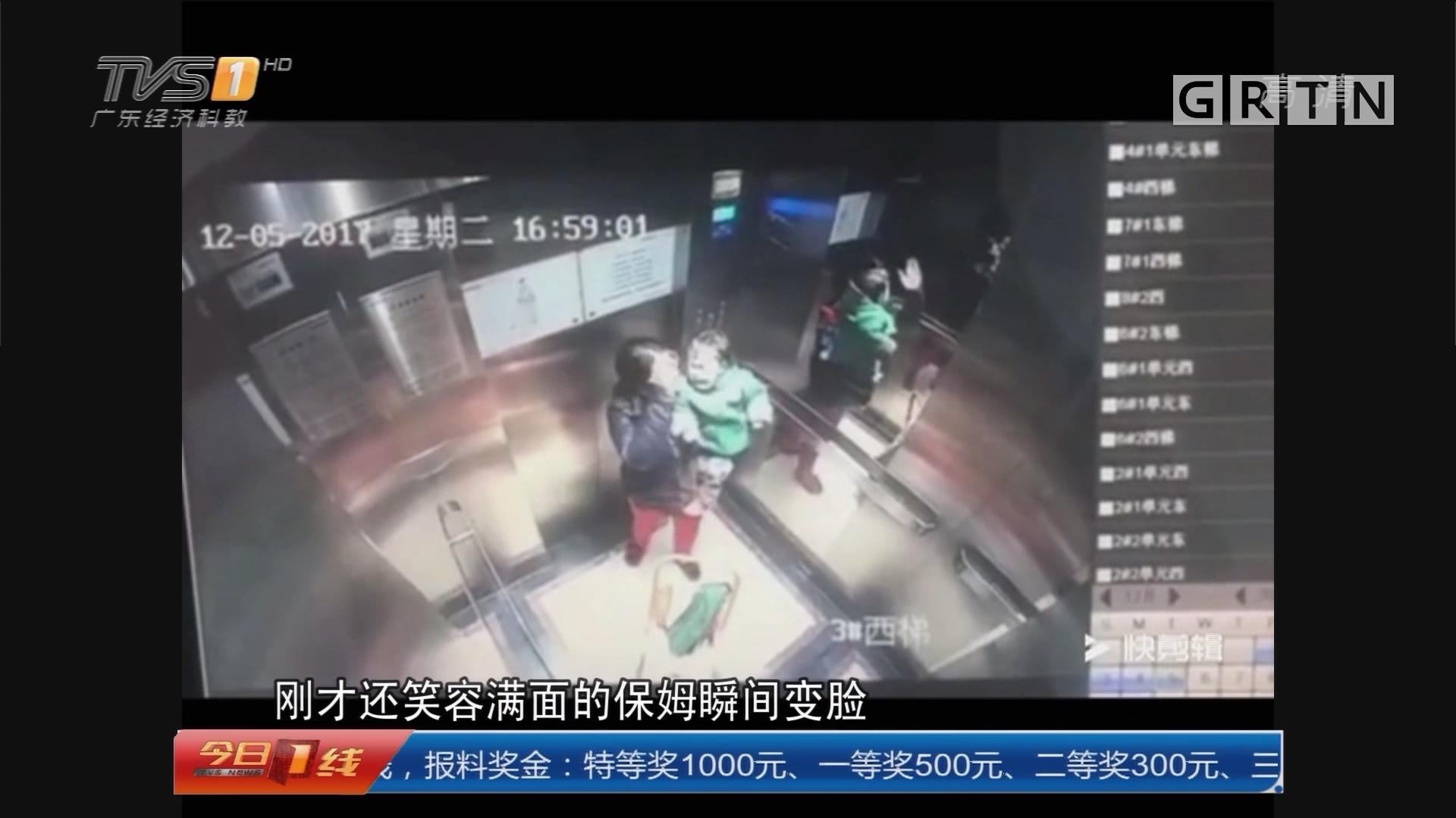 郑州:电梯里打宝宝14次 狠心保姆被拘留