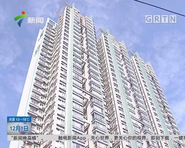 11月广州楼市:淘金二手房价微跌 中小户型成交量上升