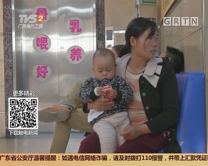 """广州:""""水痘""""多发 治疗无特效药"""