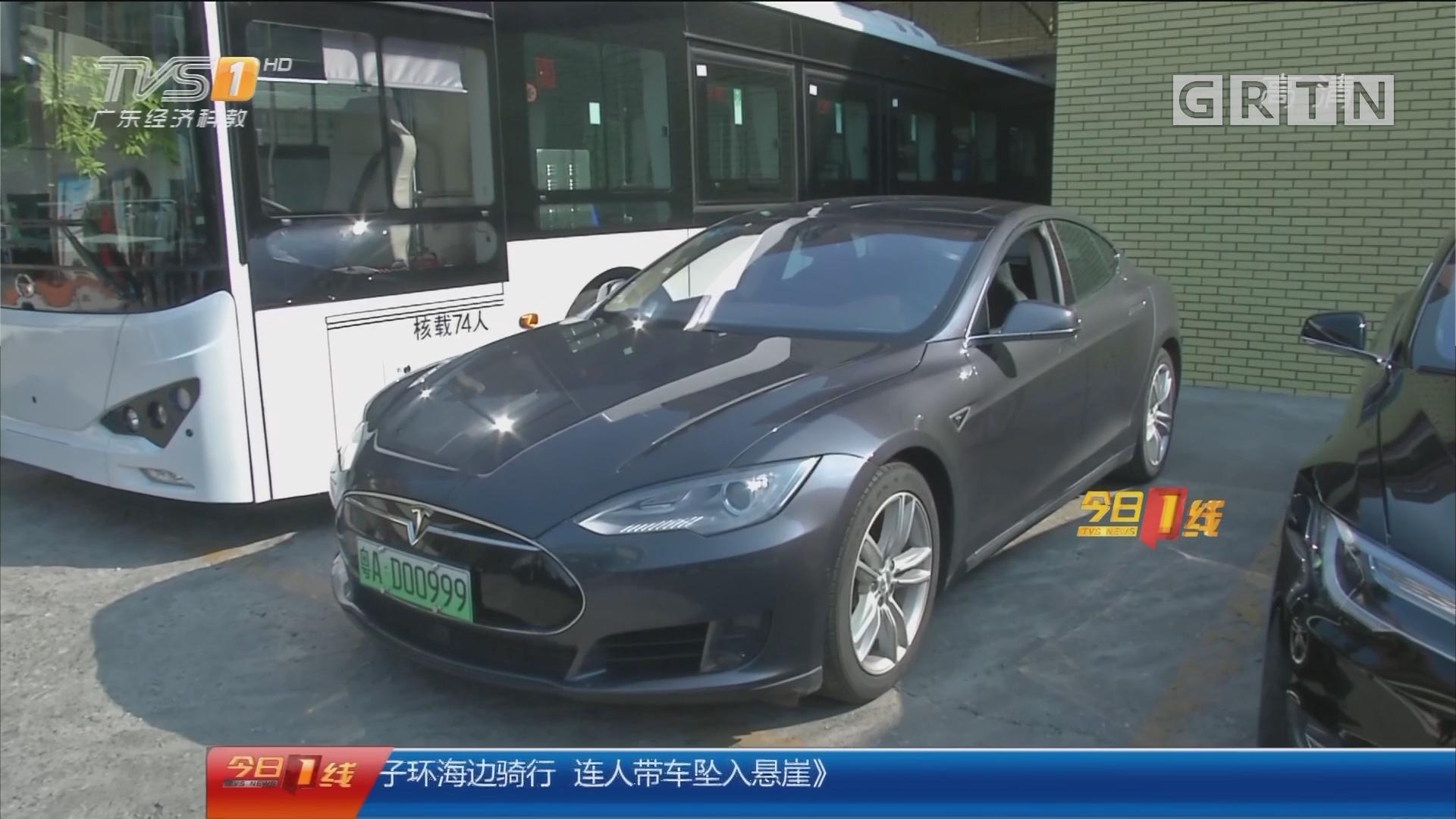 广州:今起发放新能源车号牌