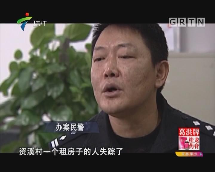 [2017-12-20]法案追踪:空巢老人之死
