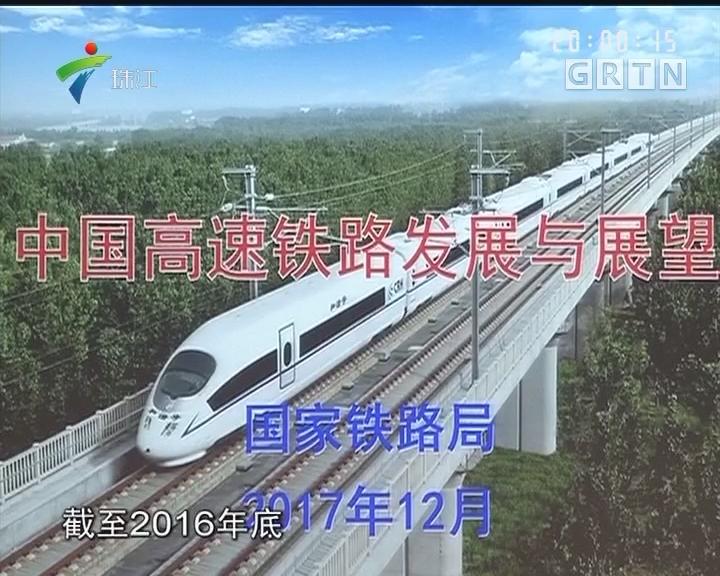 """中山大学举行""""大国重器 创新中国""""高峰论坛"""