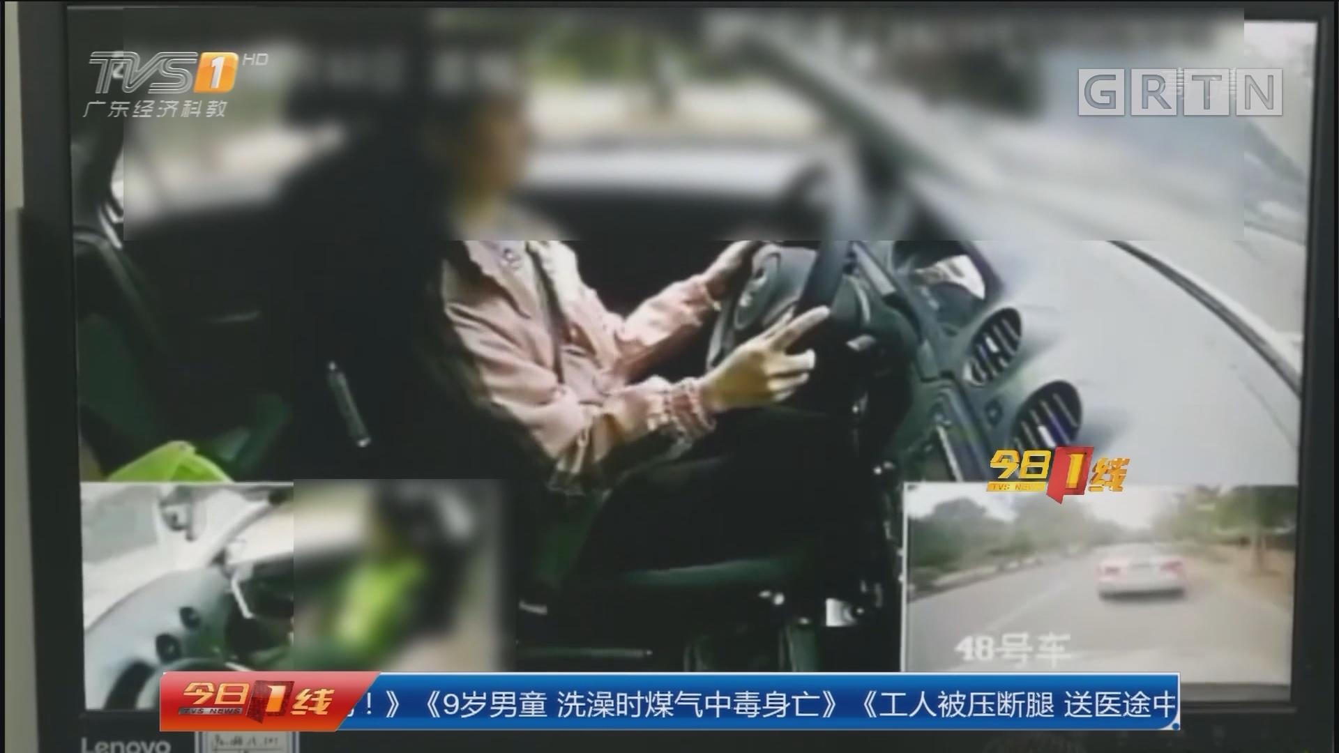 """深圳:为搭讪美女 安全员驾考""""放水"""""""