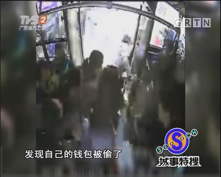 """小偷公交扒窃 岂料""""神兵天降"""""""
