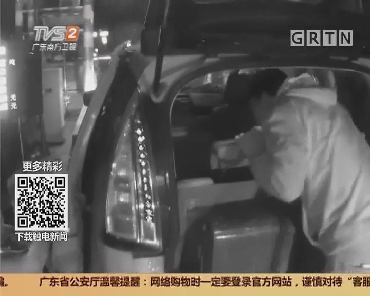 创建平安广东:江门鹤山 自带汽油跨市偷摩托 团伙已覆灭