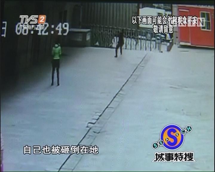 女子11层坠下 保安徒手接人被砸身
