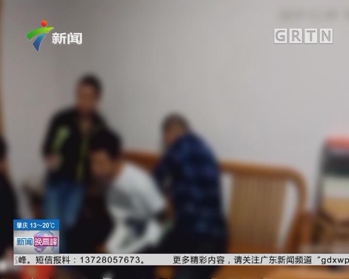 """深圳:用快递箱""""贩毒""""3人被拘 团伙覆灭"""