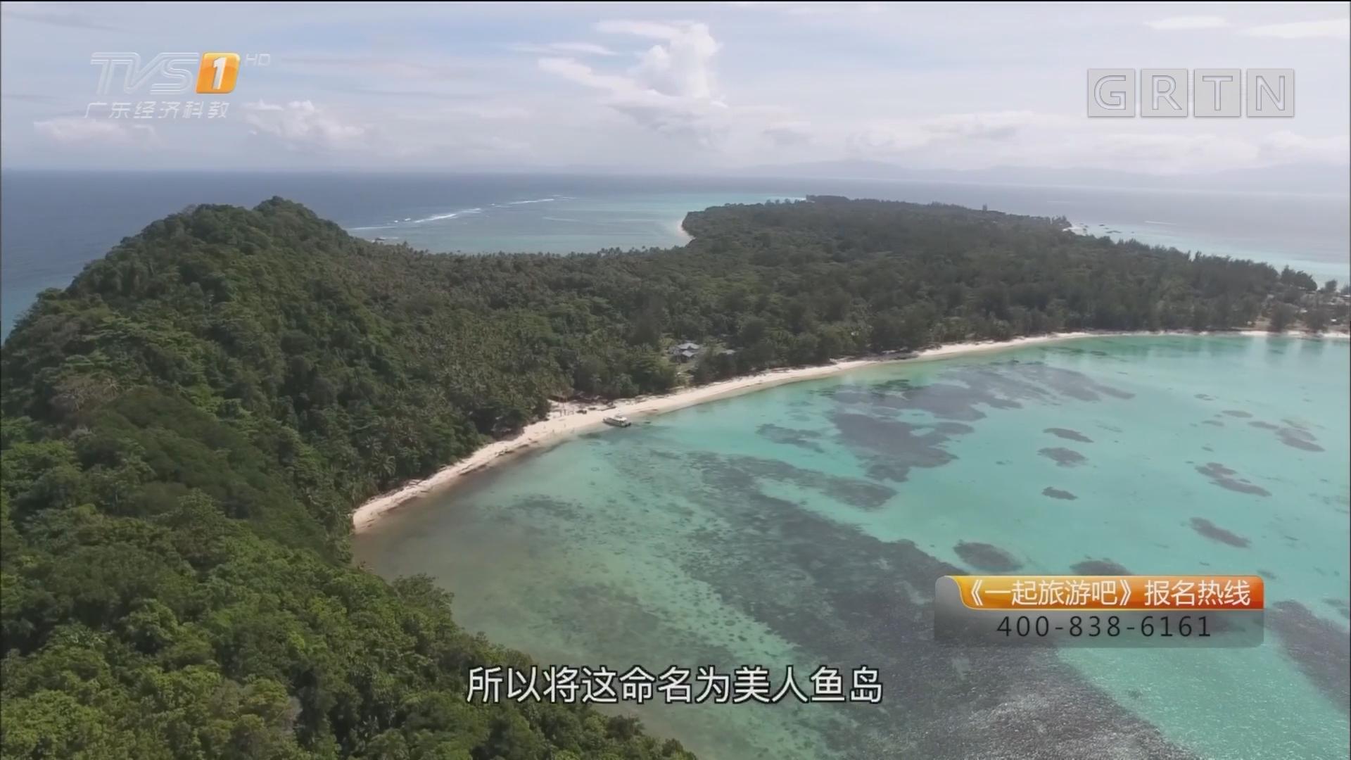 马来西亚——美人鱼岛