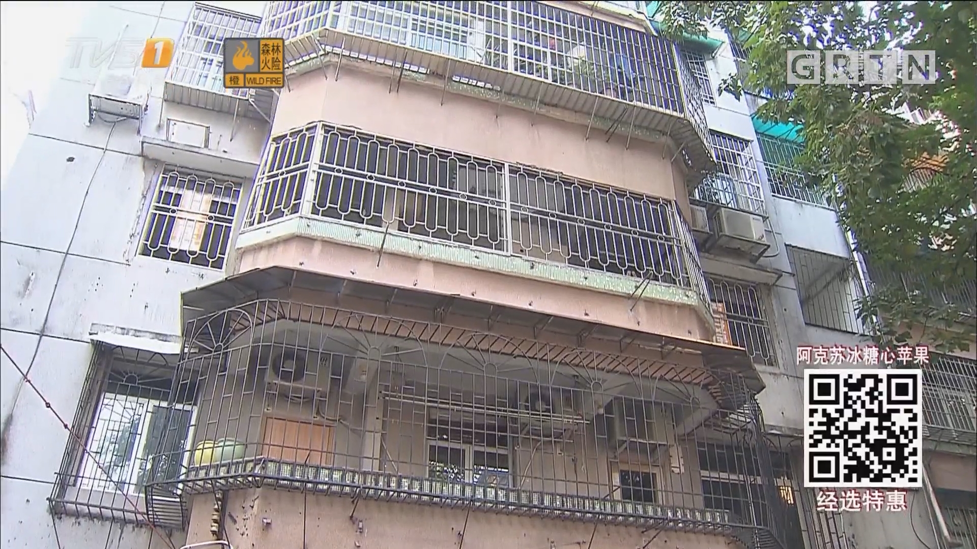 """买房买出大问题 面积少了""""26平方米""""(上)"""
