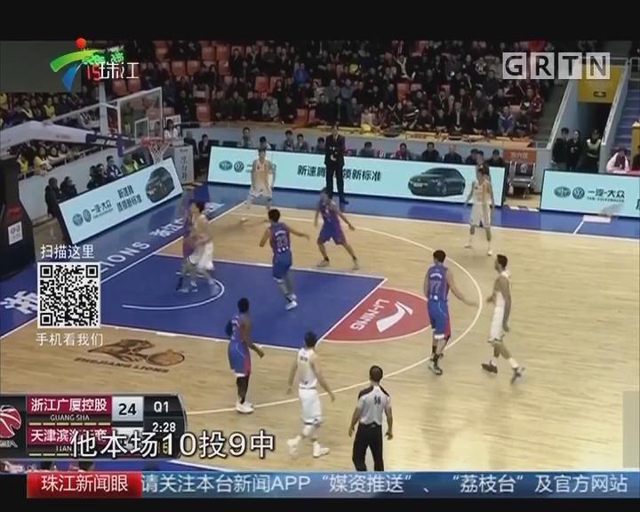 CBA:胡金秋10场20+ 广厦胜天津