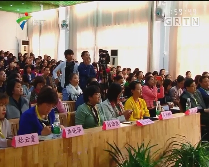 深圳:专家教师共论教育戏剧课堂